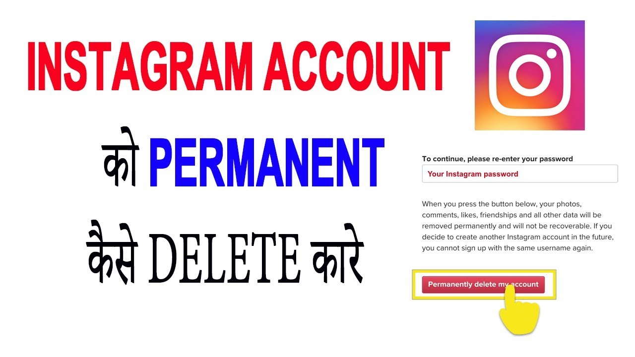 How to delete instagram account permanently in hindi youtube how to delete instagram account permanently in hindi ccuart Gallery