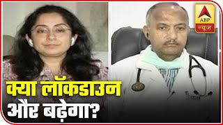 Will The Lockdown Extend After 21 Days? | Covid-19 Spread | Abp News