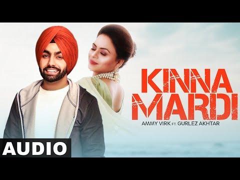 Kinna Mardi (Full Audio)   Ammy Virk & Gurlez Akhtar   Latest Punjabi Songs 2019   Speed Records