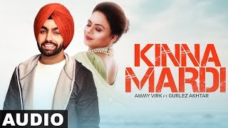 Kinna Mardi (Full Audio) | Ammy Virk & Gurlez Akhtar | Latest Punjabi Songs 2019 | Speed Records