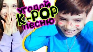 Baixar МОЙ РЕБЕНОК ПОЁТ K-POP. EXO, BTS, GOT7... | ARI RANG
