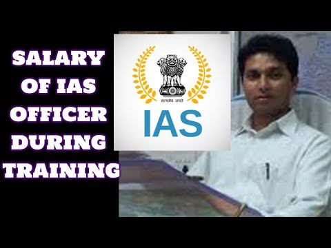 What is the salary of an IAS officer during training?