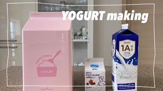 [요거트 만들기 Vlog]요거베리 요커트메이커로 수제 …