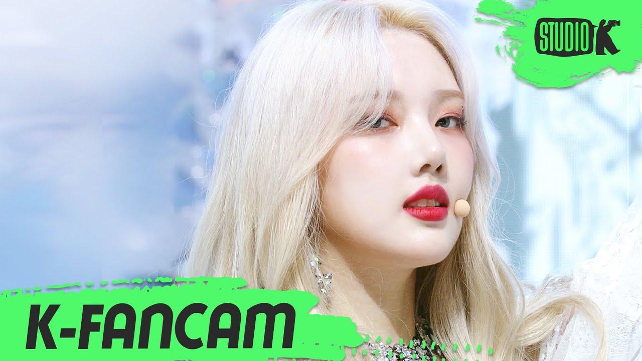 Download [K-Fancam] 여자친구 예린 직캠 'Apple' (GFRIEND YERIN Fancam) l @MusicBank 200717