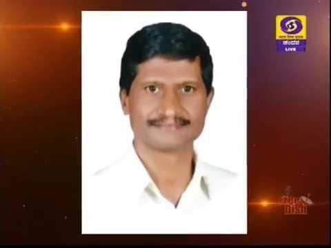 Dr H S Manjunath Kurki In Shubhodaya Karnataka | 07-02-2019 | DD Chandana