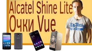 СН. Vue, Alcatel Shine Lite, Senseit A200,  BQ BQS-5065 Choice