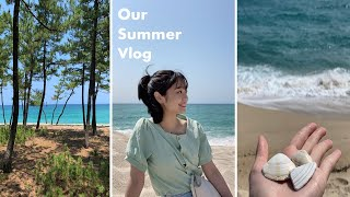 Summer vlog)…