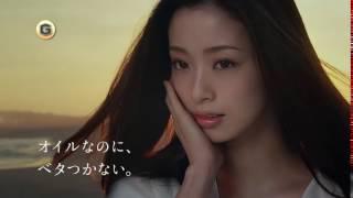 上戸彩Kose CM Esprique Oil Essence Make Up Base 廣告Japanese commercials for entertainment. More movies at: ...
