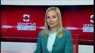 03 07 2019 МОЯ УДМУРТИЯ ИНФОКАНАЛ НОВОСТИ ВЕЧЕР