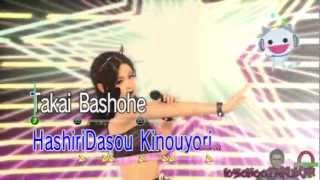 Yakuza: Dead Souls- Karaoke: GET to the Top! (Haruka)