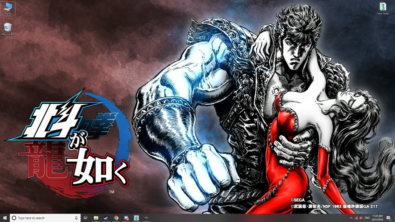 Wallpaper Engine Fist Of The North Star Lost Paradise 北斗が