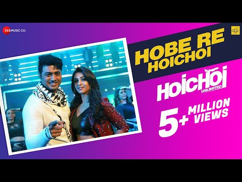 Hobe Re Hoichoi l Hoichoi Unlimited l Dev...