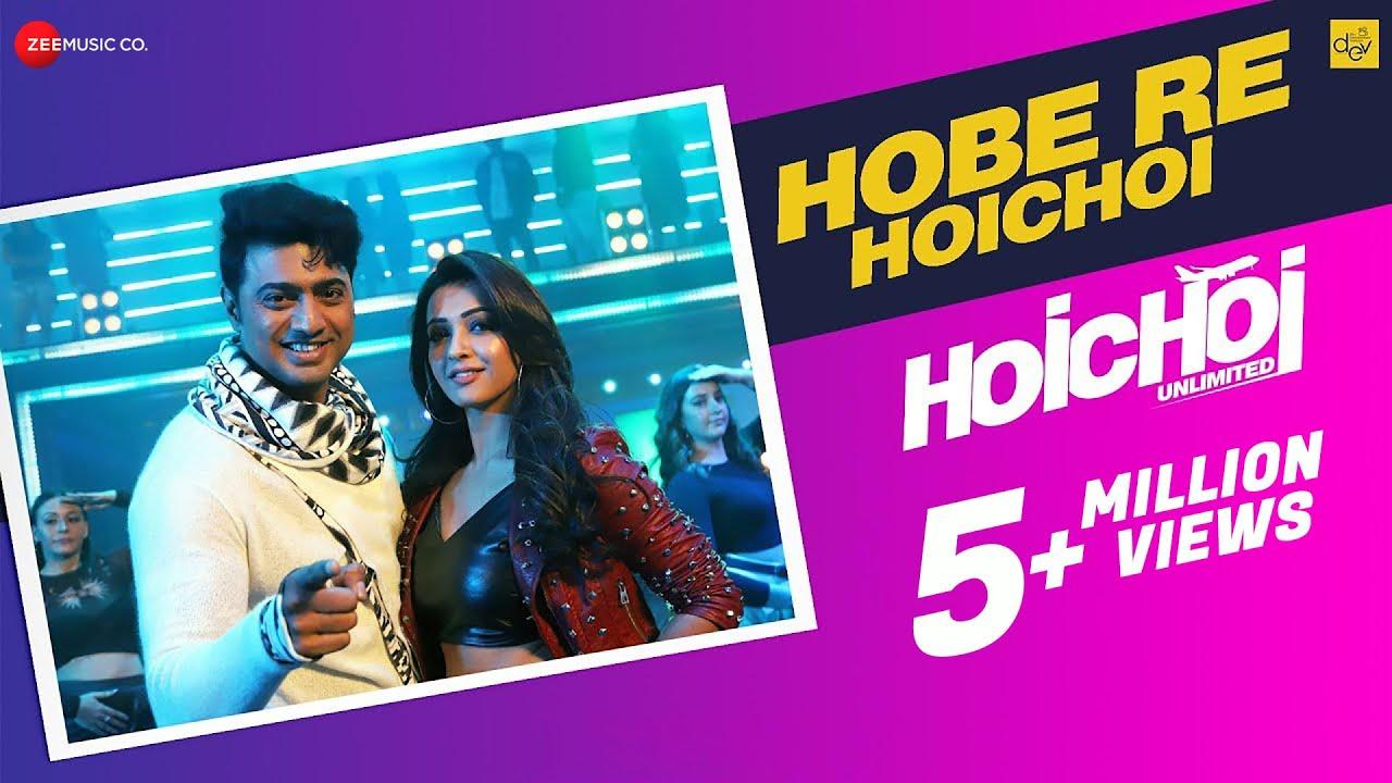 Hobe Re Hoichoi l Hoichoi Unlimited l Dev & Koushani l Mika Singh &  Madhubanti B | Aniket C l Savvy
