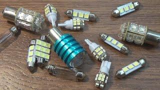 Светодиодные лампы для автомобиля Opel.4 вида.Тест.(Светодиодные лампы для автомобиля Opel.4 вида. Ссылки на лампы..., 2016-03-04T13:48:31.000Z)