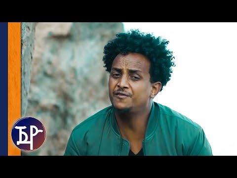 Kiflu Dagnew - Tenafaqit | ተናፋቒት - New Eritrean Music 2017 (Official Video)