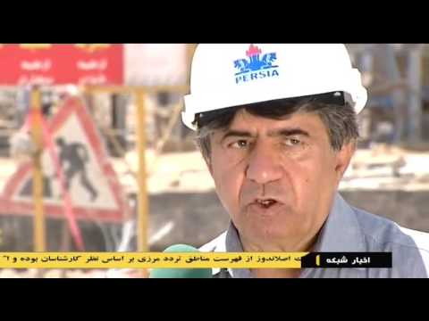 Iran made Azadegan Oil field under construction ميدان نفتي آ