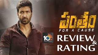 """Pantham"" Movie Review & Rating 