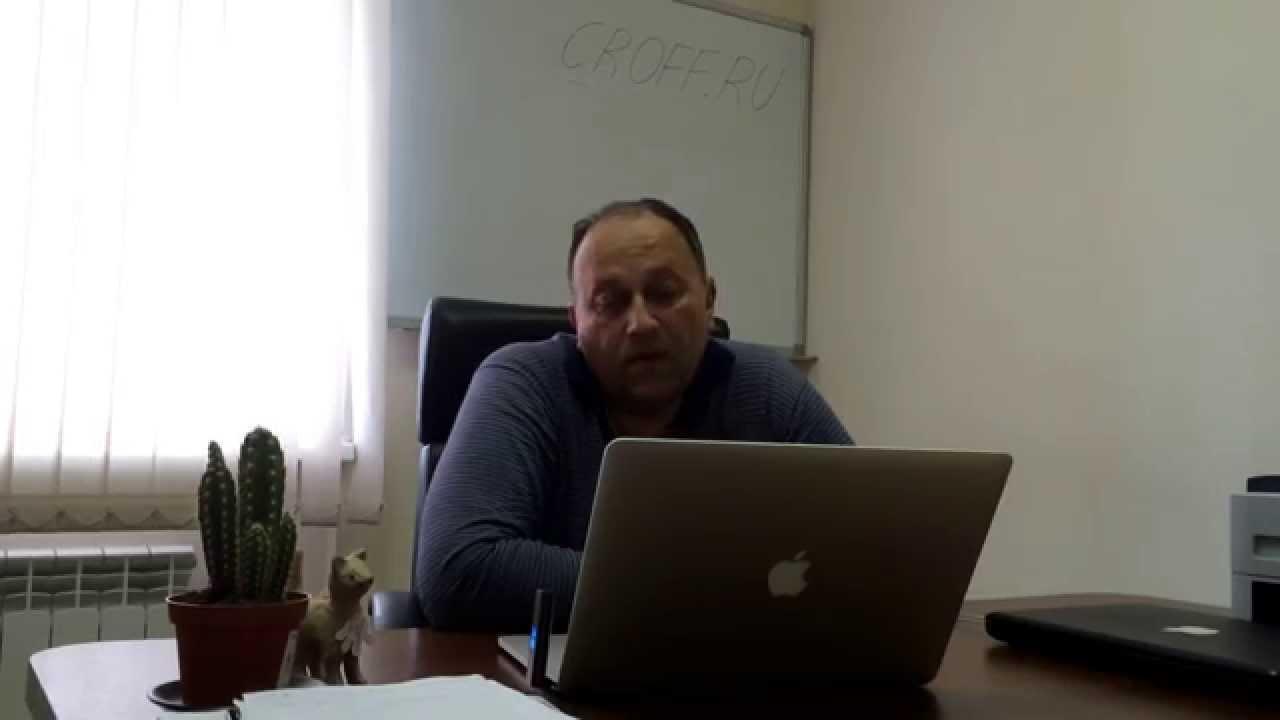 8 лет не плачу кредитказахстанский займы закрыть