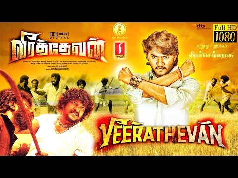 Veerathevan new tamil movie 2018 | latest...