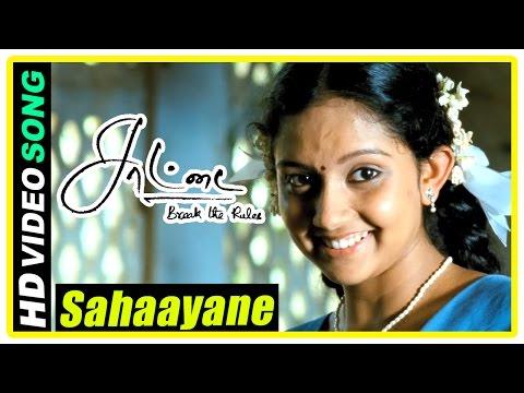Saattai Tamil movie scenes | Govt school wins the Overall Championship | Sahaayane song | Yuvan