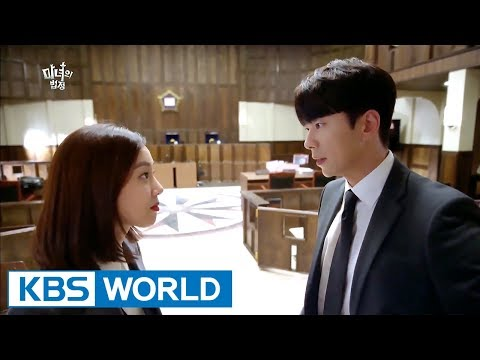 [1Click Scene] Jung Ryeowon, 'I'm a prosecutor, not a lawyer.' (Witch at Court, Ep.2)