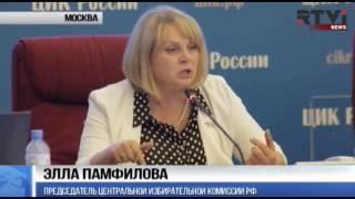 Выборы в Госдуму России: сюрпризы маловероятны, но возможны