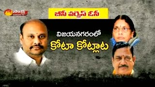TDP Group Politics in Vizianagaram: War Between BC and OC Leaders Over Cabinet Expansion