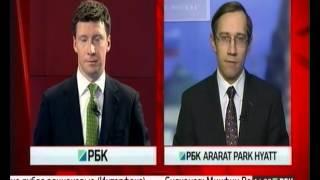видео Современная бюджетная политика РФ