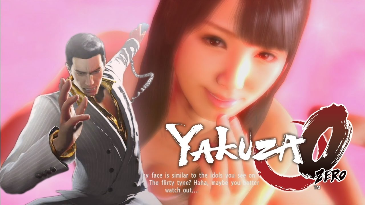 PHONE SEX   Yakuza 0 #2 - YouTube