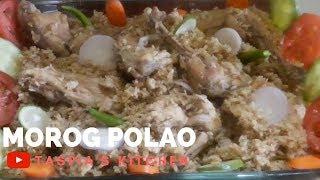 Morog Polao Recipe Bangla   Chicken Pulao Recipe   মোরগ পোলাও   Easy Chicken Pulao Recipe   Biryani