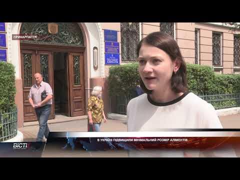 В Україні підвищили мінімальний розмір аліментів