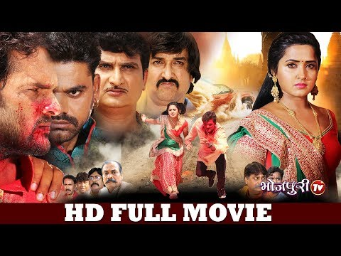 Khesari Lal Yadav, Kajal Raghwani | 2019 की Superhit FULL Bhojpuri Movie