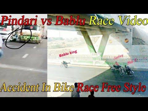Pindari Vs Bablu New Race Video Karachi Bike Racing Saqib Sankey