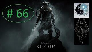 The Elder Scrolls V Skyrim Молчание Языков