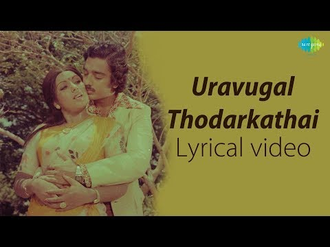 uravugal-thodarkathai-lyrical-|-aval-appadithan-|-yesudas-hits-|-kamal-haasan