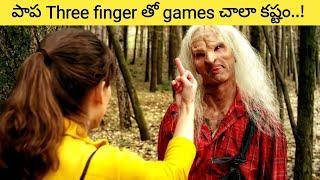 WrongTurn -2  expalined in Telugu l MovieGuru