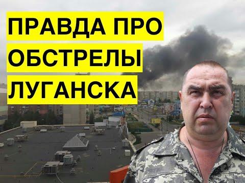 Луганчанин в 2014 заснял, как ЛНР обстреливает Луганск! Новые доказательства военных преступлений
