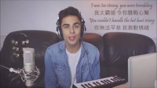 中英字幕Adele - Send My Love誠摯祝福(To Your New Lover) - Matt DeFreitas Loop Cover