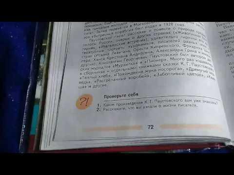 учебник литература 11 класс беленький скачать