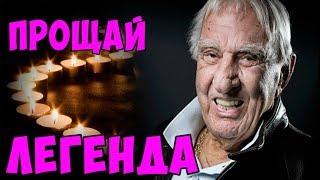 """Ушла из жизни звезда фильма """"Игрушка""""!"""
