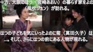 連続テレビ小説 あさが来た(38)「だんな様の秘密」 2015年11月10日(...