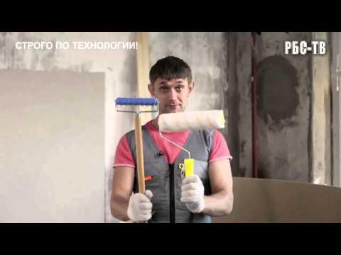 Как гнуть гипсокартон в домашних условиях видео