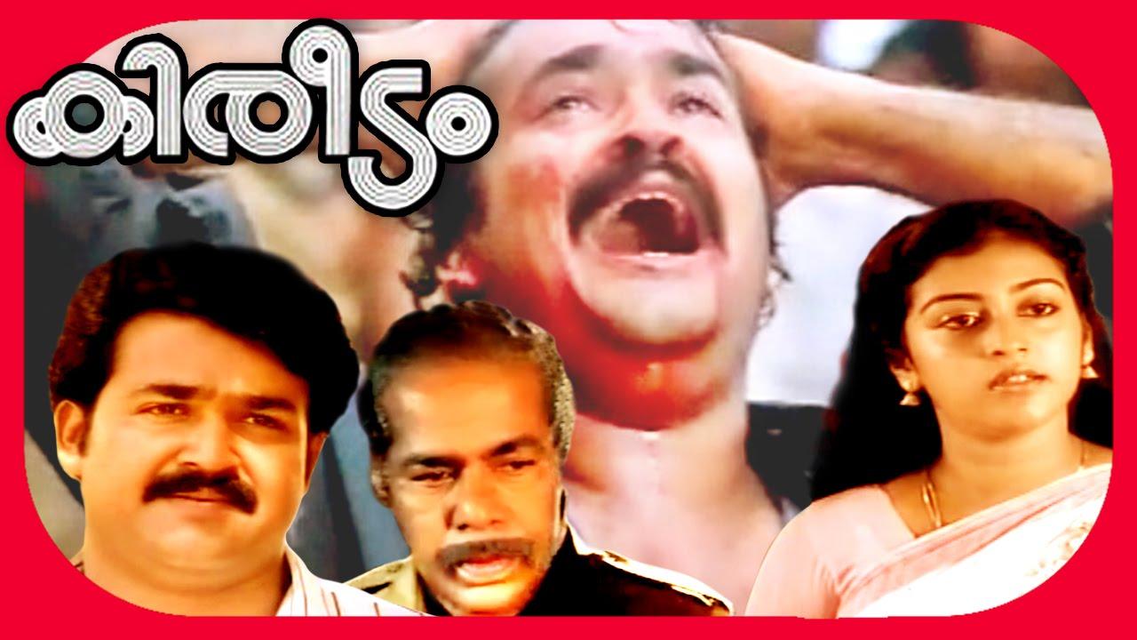 Kireedam   Malayalam Super Hit Full Movie   Mohanlal & Parvathi - YouTube