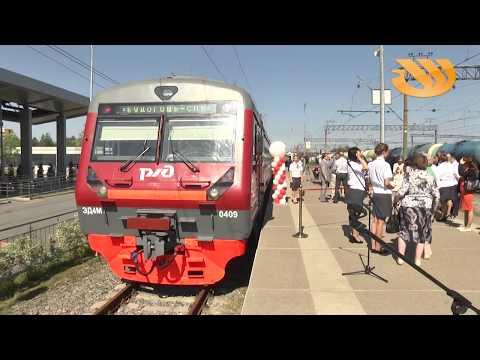 Поезд до Петербурга