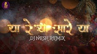 Ya Re Ya Saare Ya (Remix) | DJ NeSH | Ventilator | Chinchpoklicha Chintamani 2019 | Ganpati DJ Song