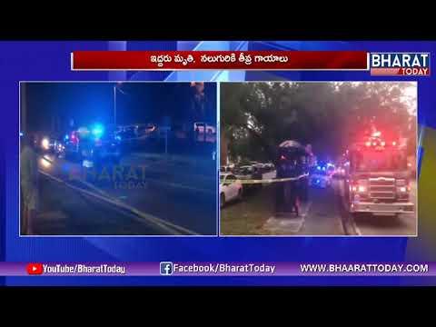 Tallahassee Florida Latest News : Multiple People Shot At Yoga Studio | Americal News |Bharat Today