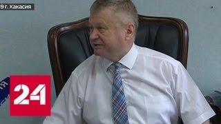 Смотреть видео Чиновнику-драчуну из Хакасии предъявили обвинение - Россия 24 онлайн