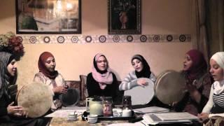 bissmi Allah nourelhouda en répétition www.nourelhouda.org