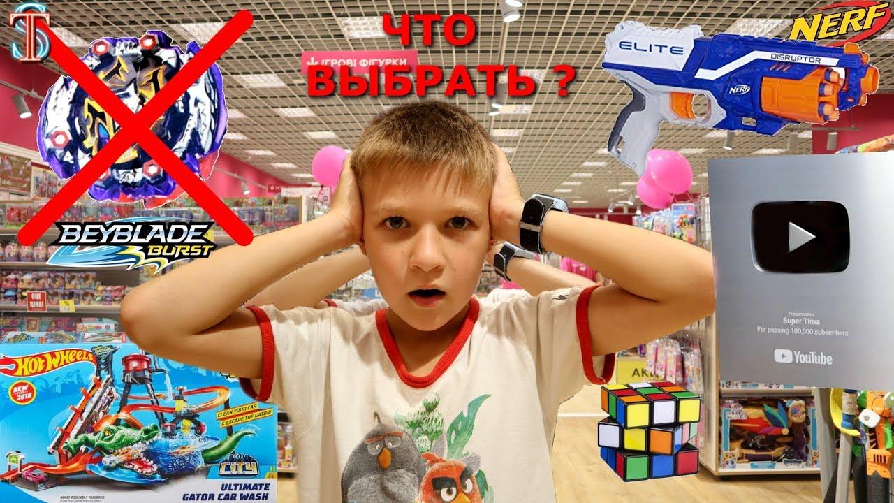 Тима НЕ МОЖЕТ выбрать ПОДАРОК!!! Серебряная Кнопка YouTube для Super Tima ПРАЗДНУЕМ!