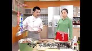 美食鳳味-電鍋出好菜 吳秉承教你做出健康美食-CH 6 芋香蒸排骨